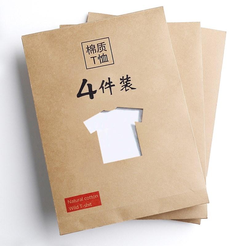 夏装衣服短袖t恤男T士韩版纯色体恤白色半袖潮流上衣服半袖打底衫