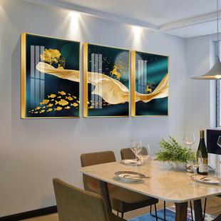 现代简约背景墙三联壁画轻奢高档麋鹿抽象餐厅装饰画北欧挂画