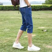夏天薄款男士七分牛仔裤男生弹力休闲宽松夏季男式牛仔短裤7分裤5