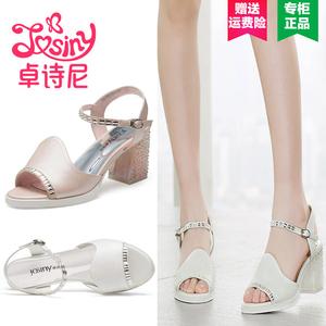 【卓诗尼】舒适时尚水钻粗跟高跟女鞋