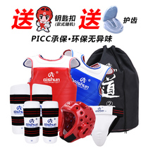 Aishun taekwondo protective gear full set of childrens eight sets of practical protective helmet five sets of game-type special suit