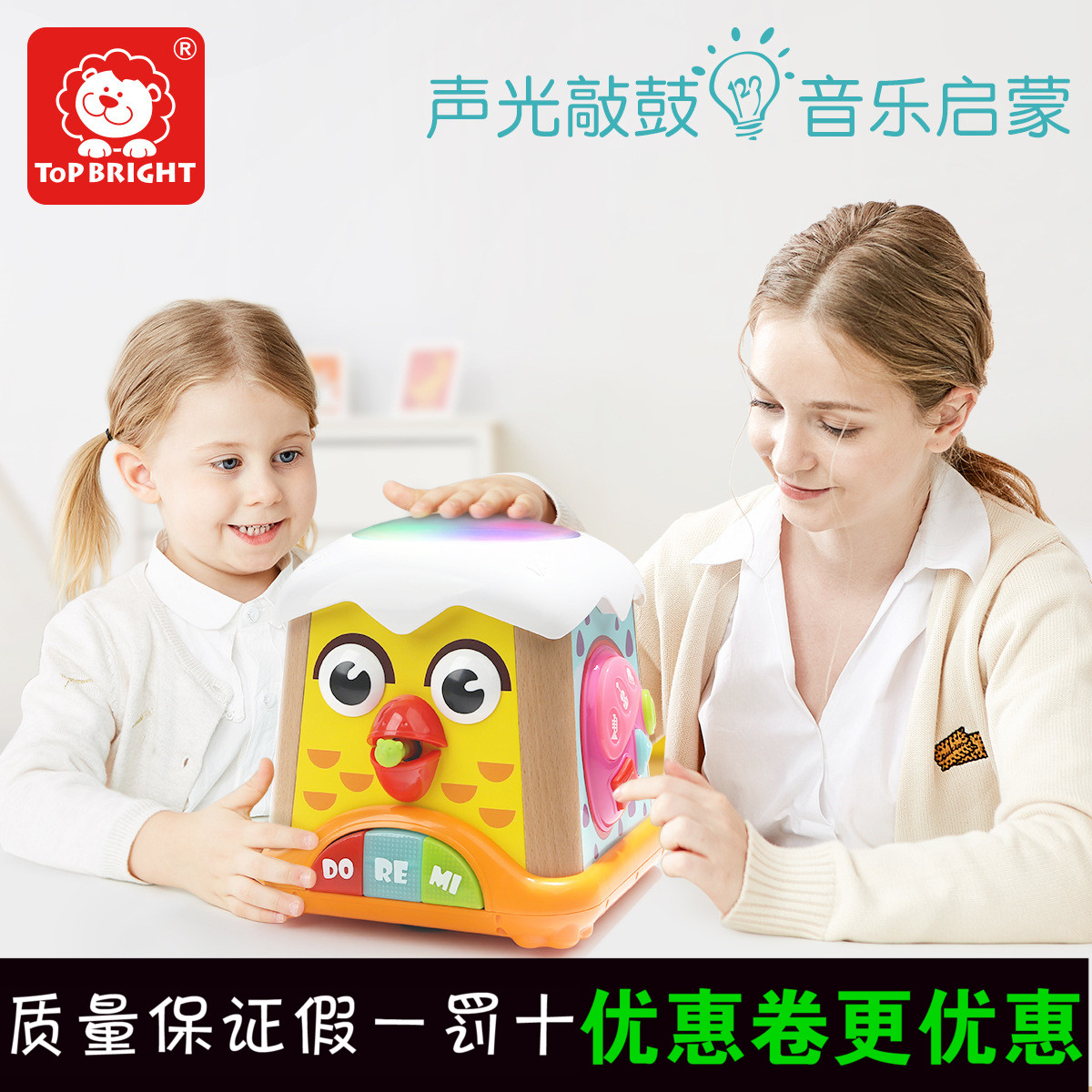 Tebaoer childrens hand beat drum multifunctional hexahedron music early education educational toy