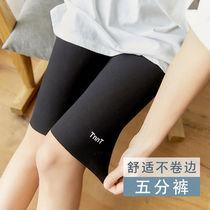 夏季新款五分打底裤薄款外穿女韩版防走光紧身骑行安全裤高腰弹力