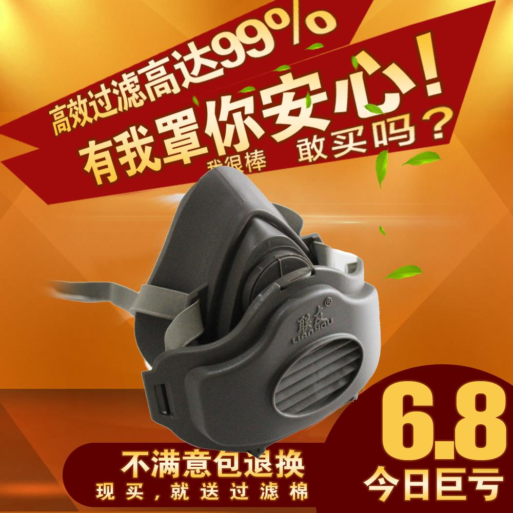 3200防尘口罩煤矿工业防粉尘颗粒打磨灰尘装修透气面具面罩可清洗