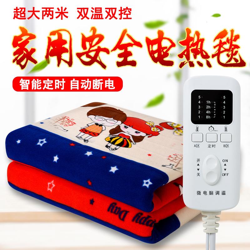 金丝鸟电热毯双人安全家用2米1.8加大双控调温智能定时三人电褥子