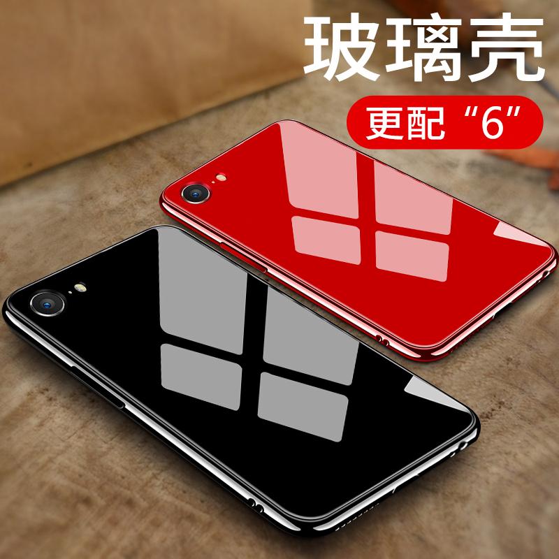 苹果6手机壳玻璃iphone6splus女款防摔套潮男六i6P硅胶新款SP超薄6s保护套个性创意全包镜面硅胶男款潮牌puls