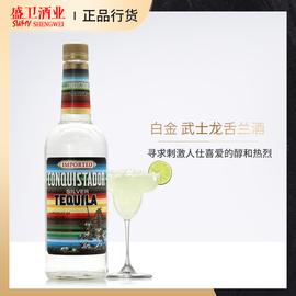 洋酒 白金武士 征服者银龙舌兰 墨西哥特基拉酒tequila 750ml