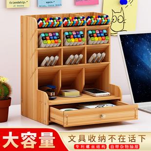 手账胶带收纳盒胶带儿童学生木质笔盒子多功能笔筒文具抽屉工具箱