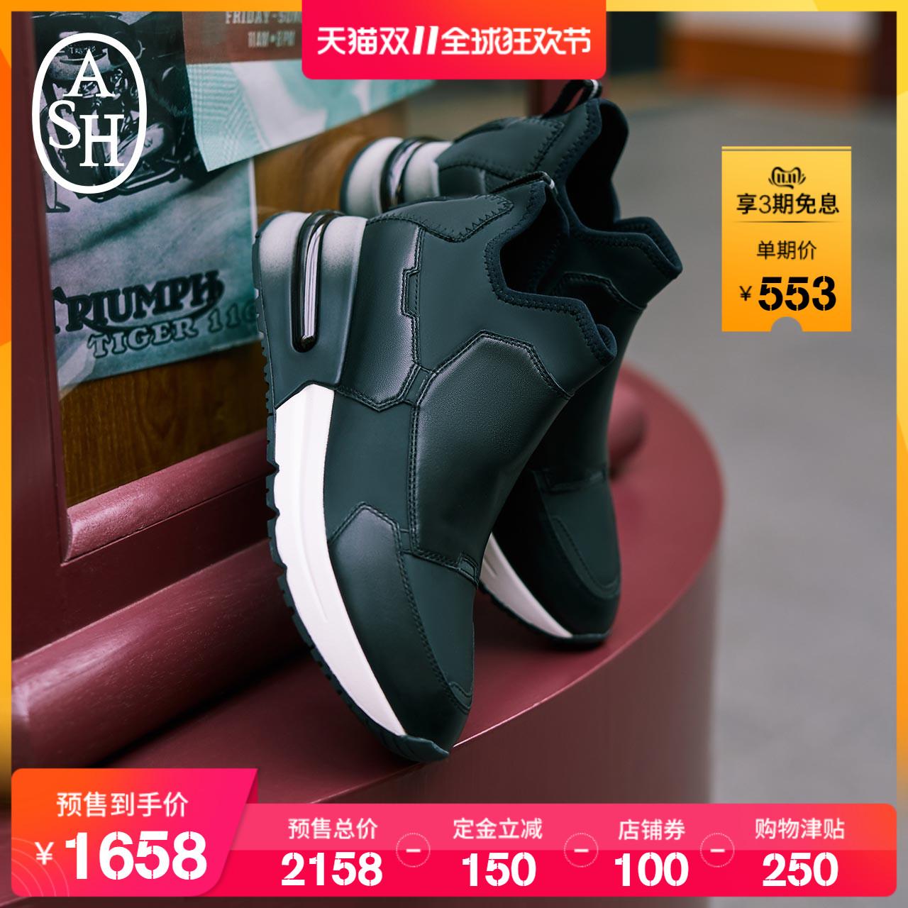 ASH女鞋2019秋季新品KRYSTAL低帮气垫运动鞋增高鞋女 thumbnail