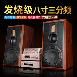 KINGHOPE KH-510发烧电子管三分频HiFi音箱DVDCD胆机组合音响套装图片