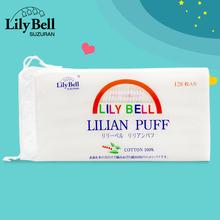 Lily Bell/丽丽贝尔纯棉化妆洗脸巾