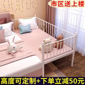 铁艺儿童床拼接大床加宽小床边沙发床女孩公主床带护栏男孩单人床