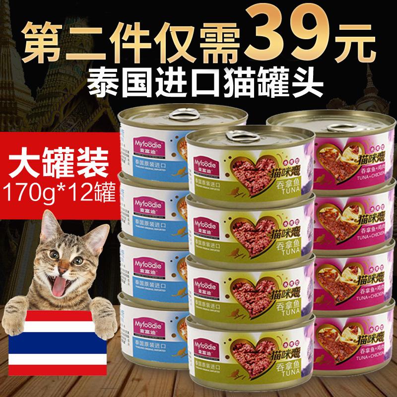 Консервированная еда для кошек Артикул 560571052936