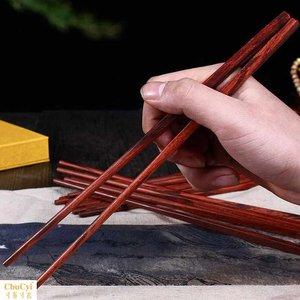 小叶紫檀筷子10双装高档红木实木质长筷子礼品套装中国风定制刻