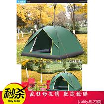 双层单人登山户外自驾防水装备双人沙滩露营帐篷防蚊野营旅游帐篷