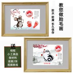 胎毛画DIY自做宝宝纪念品猪年婴儿满月抓周生日礼物制作定制发笔