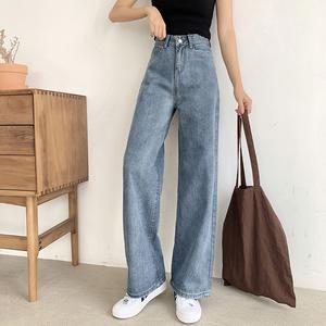 领3元券购买泫雅拖地2019夏季高腰宽松牛仔裤