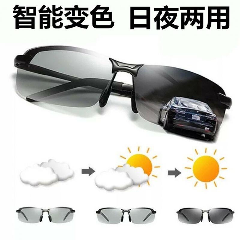 Nai Sha Mo cool color Lang Mu eye protection with color changing glasses