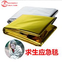 加厚户外保温毯压缩救生毯野外应急毯越野保暖毯子急救睡袋帐篷
