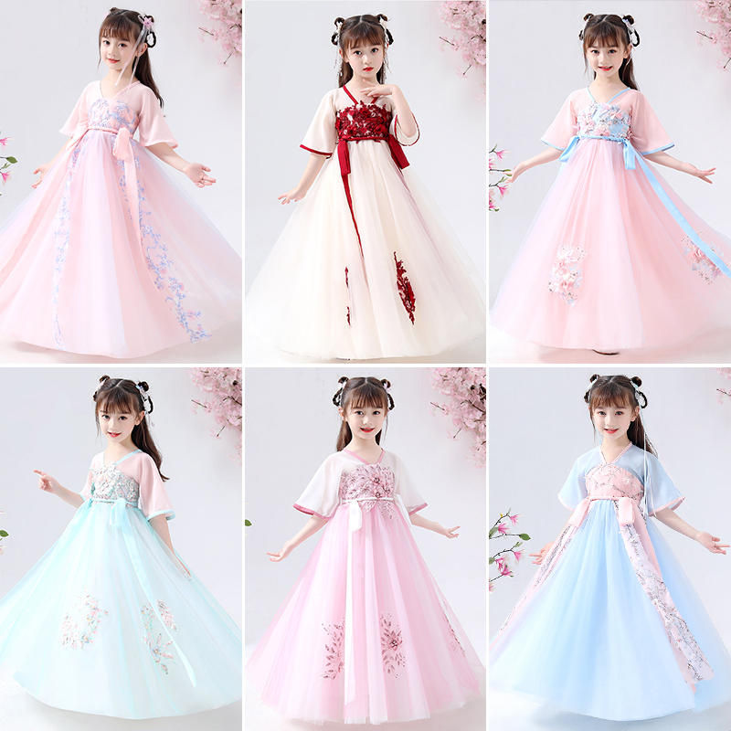 Girls' Hanfu, Chinese style, children's ancient clothes, Ru skirt, super fairy, ancient style, little girls' Tang dress, summer