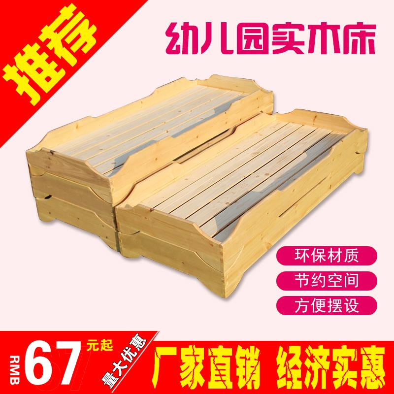 Детский сад кровать вздремнуть кровать складные провинция пространство сочетание специальный дерево геморрой доска маленькая кровать детская кроватка специальное предложение