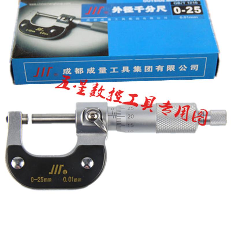 成量外径千分尺0-25mm50-75-100-175螺旋测微器分厘卡外径测量具