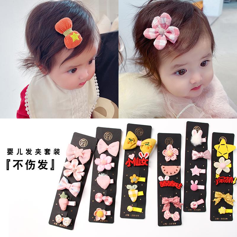 黄小妞发量少宝宝发夹 可爱全包布不伤发婴儿小发卡发饰公主头饰