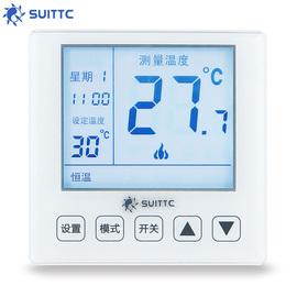 SUITTC壁挂炉温控器地暖温控器周编程智能温控器开关