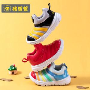 宝宝鞋子春秋1男童软底3岁运动鞋