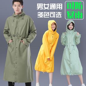 防暴雨成人男徒步长款防水韩版雨衣