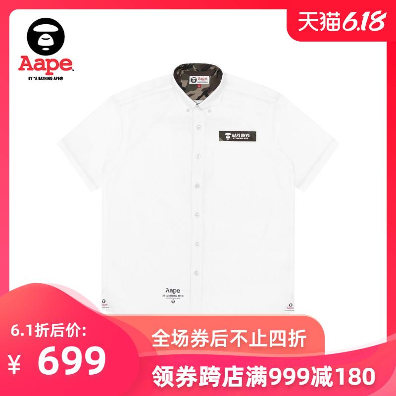 Aape男裝春夏字母印花迷彩拼接休閑短袖襯衫8345XXE