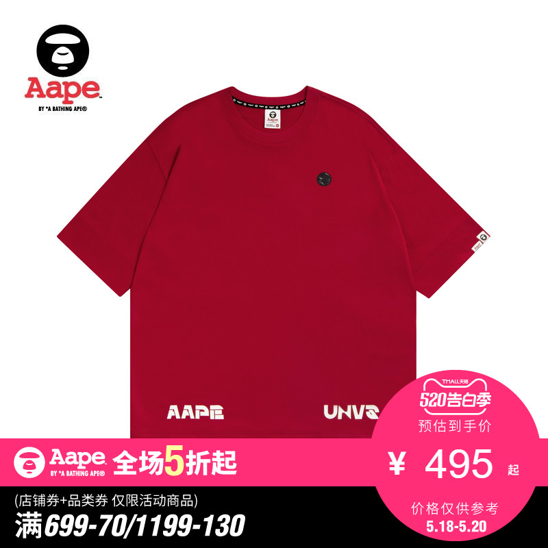 Aape男装春夏猿颜徽章字母印花下摆迷彩拼接潮流短袖T恤0266XXC