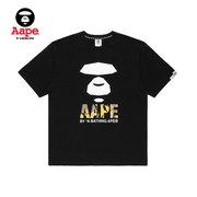 无锡万象城有aape吗