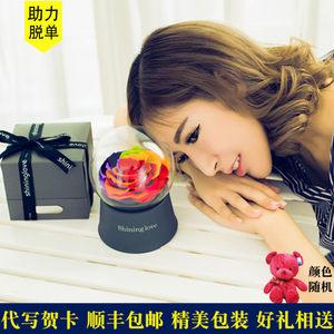 香微定制音乐玫瑰情人节玫瑰七彩音乐盒进口永生花礼盒玫瑰玻璃罩