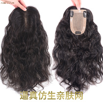 Hair Top reissue block real curly wig piece stealth unmarked hand needle wig female medium long curly hair