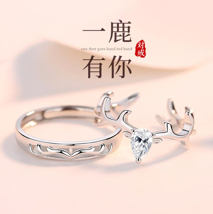 925纯银情侣戒指一对求婚开口男女对戒日韩简约网红饰品活口结婚图片