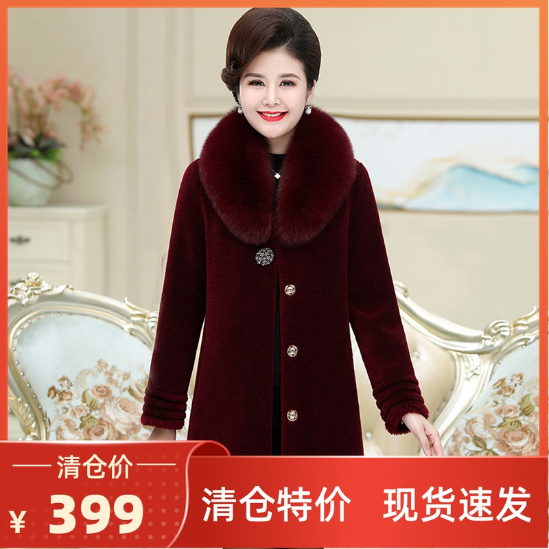 2020 new middle-aged and elderly sheep shearing coat womens middle-aged and long fox hair collar mothers wool fur coat