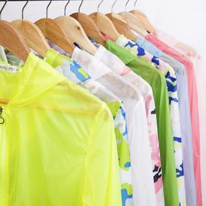 2020夏季新款防晒衣服女士短款长袖开衫薄款外套韩版洋气宽松百搭