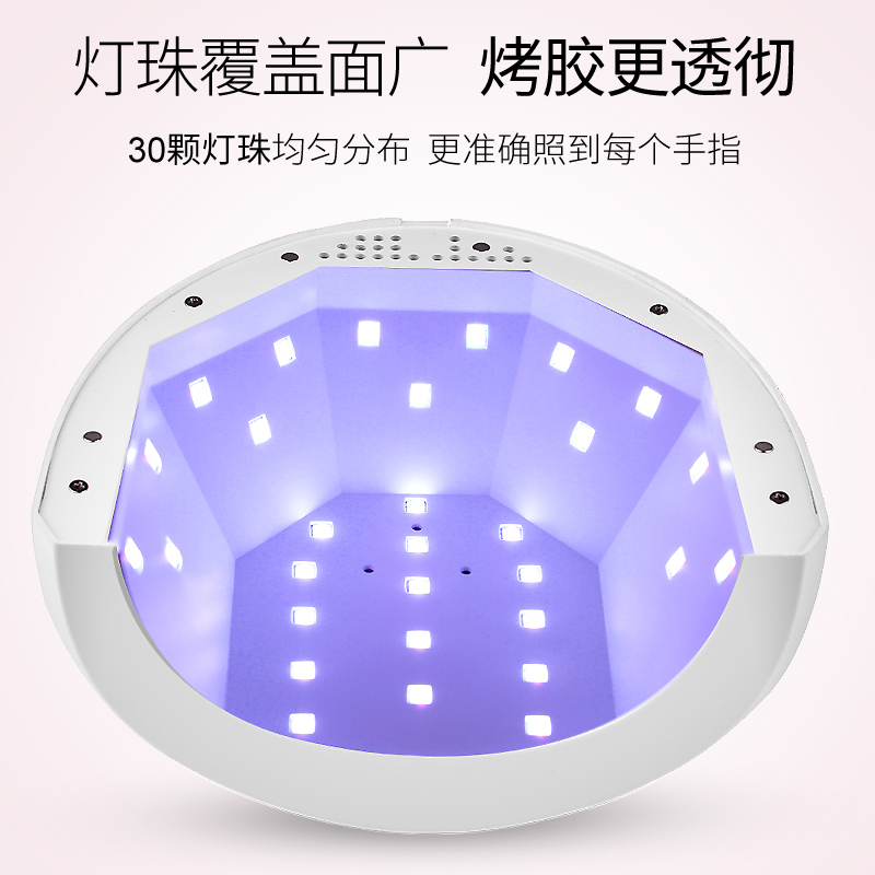 Nail light therapy machine quick drying light tool set full set of nail baking LED light dryer quick drying nail light