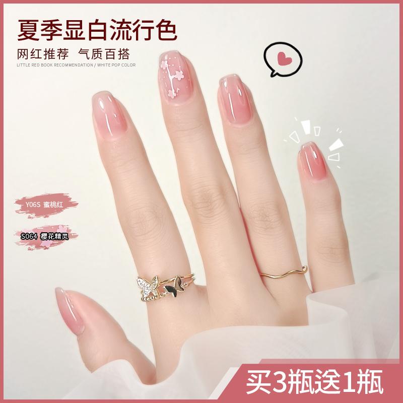 春柚光疗指甲油胶2021年新款网红款流行色冰透果冻裸色美甲店专用