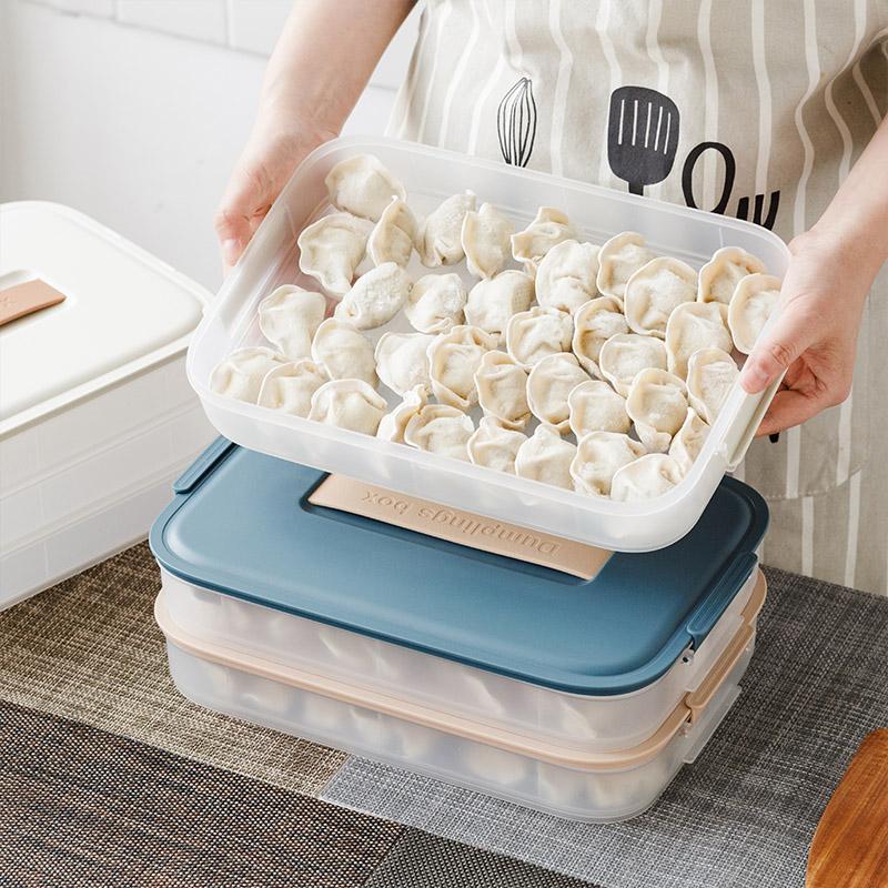北欧国度黛博拉家用多层分格速冻饺子盒馄饨收纳盒冰箱保鲜盒托盘券后16.50元