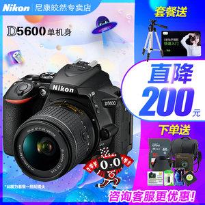 nikon /尼康d5600单反数码配单机