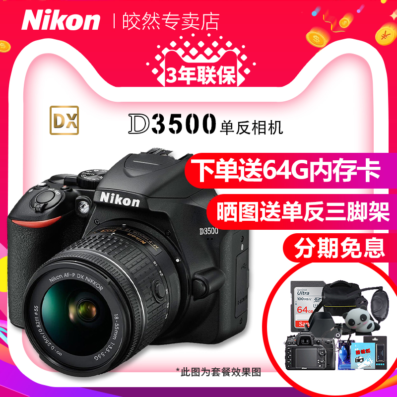 Фотокамеры Артикул 577876570041