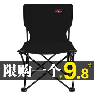 户外折叠椅子便携式小板凳美术生写生马扎靠背伸缩小凳子钓鱼椅子