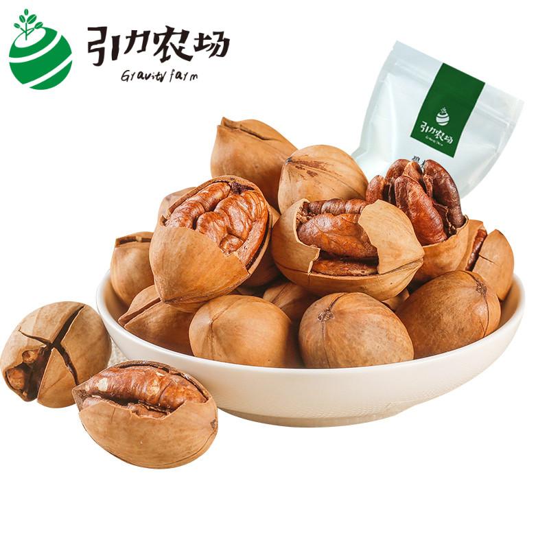 引力農場碧根果奶油味零食炒貨堅果長壽果山核桃原味幹果特產215g