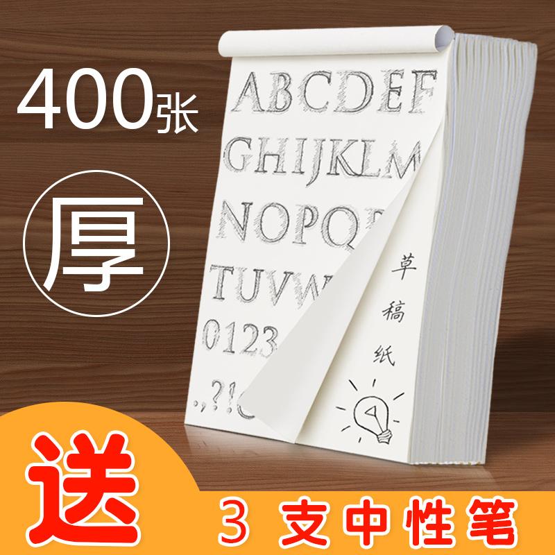 Проект документального проекта бесплатного студента белый Защита глаз белый Расчет ручная роспись травяной бумаги дешево оптовые продажи