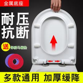 通用马桶盖 座便盖加厚缓降坐便盖家用U型O型盖板老式抽水马桶圈