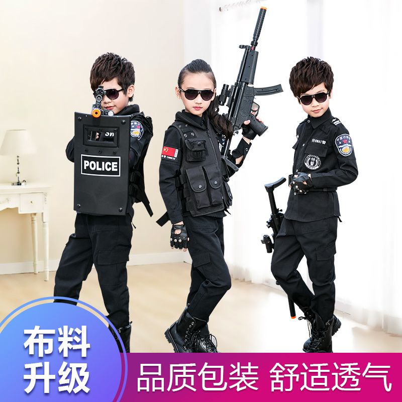 New childrens day performance clothing, boys and girls, children play special police, servicemen, police roles, clothes and shoes.