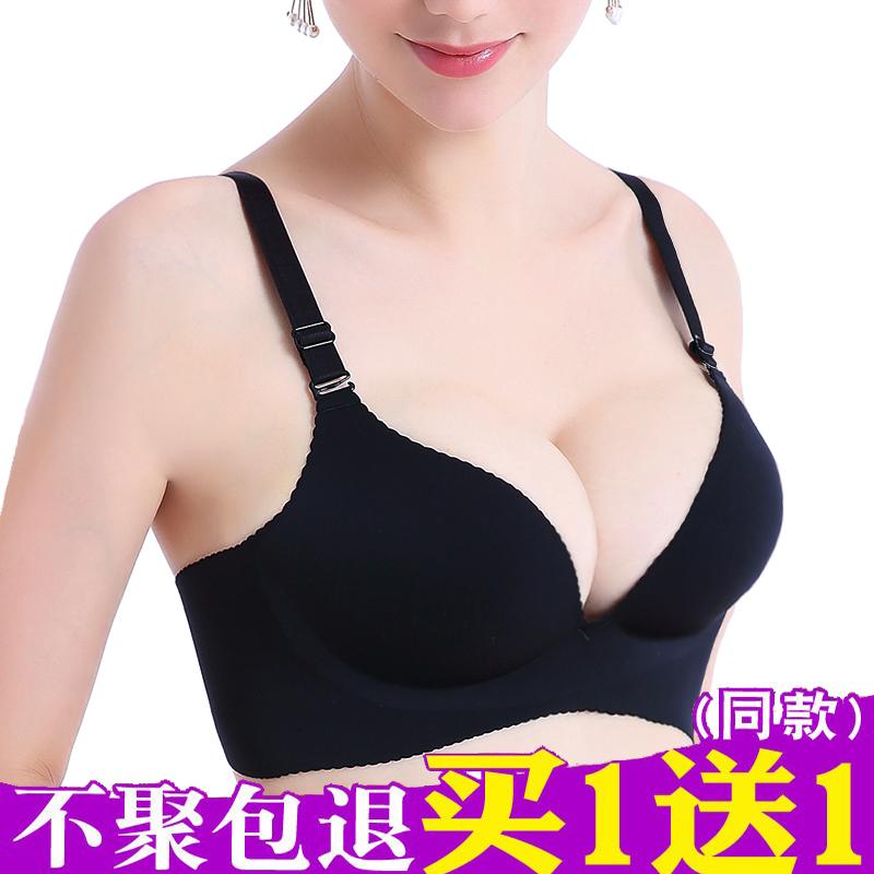 无钢圈内衣文胸聚拢性感黑色收副乳都市少女小胸罩薄款丽人一片式