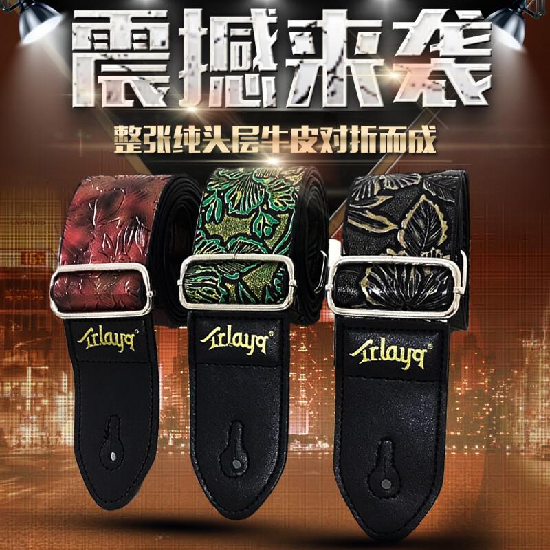 Оригинал [:阿尔乐民谣古] классический [吉他背带个性吉他背带] в подарок [变调夹套餐礼品] бесплатная доставка по китаю